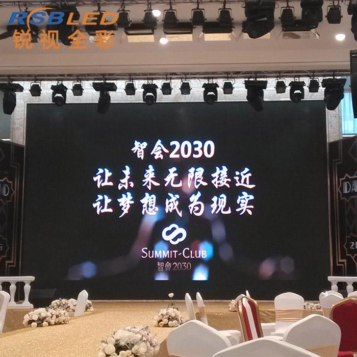 深圳智慧2030会所