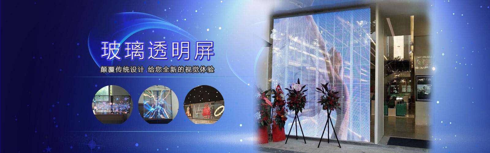 深圳市锐视全彩科技有限公司